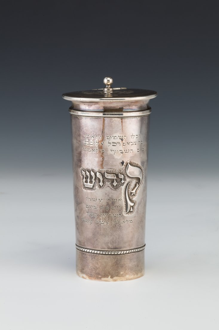 134: A LARGE SILVER KIDDUSH CUP. Probably Israel,