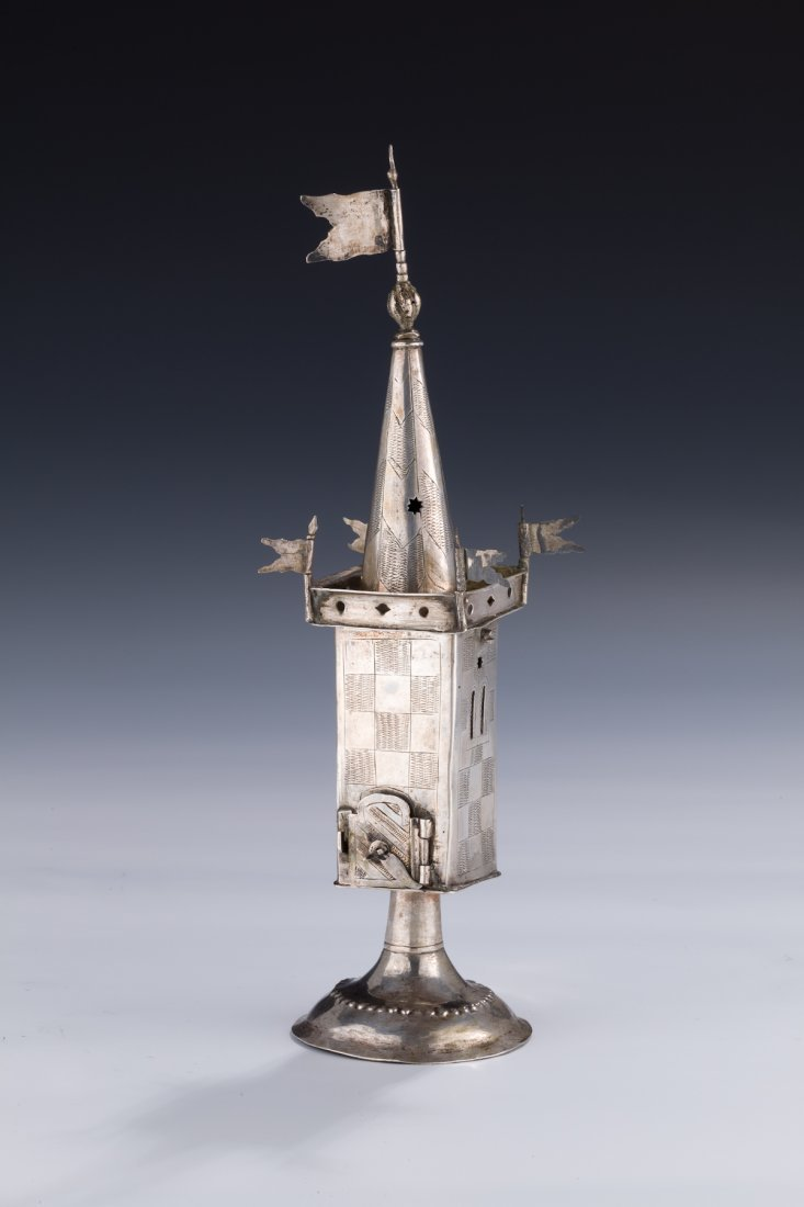 2: A SILVER SPICE TOWER. Furth, 18TH century.