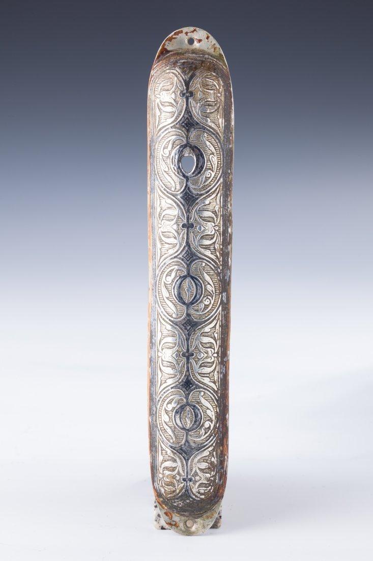 15: A Fine Silver Enamel Mezuzah. Continental, 19 c