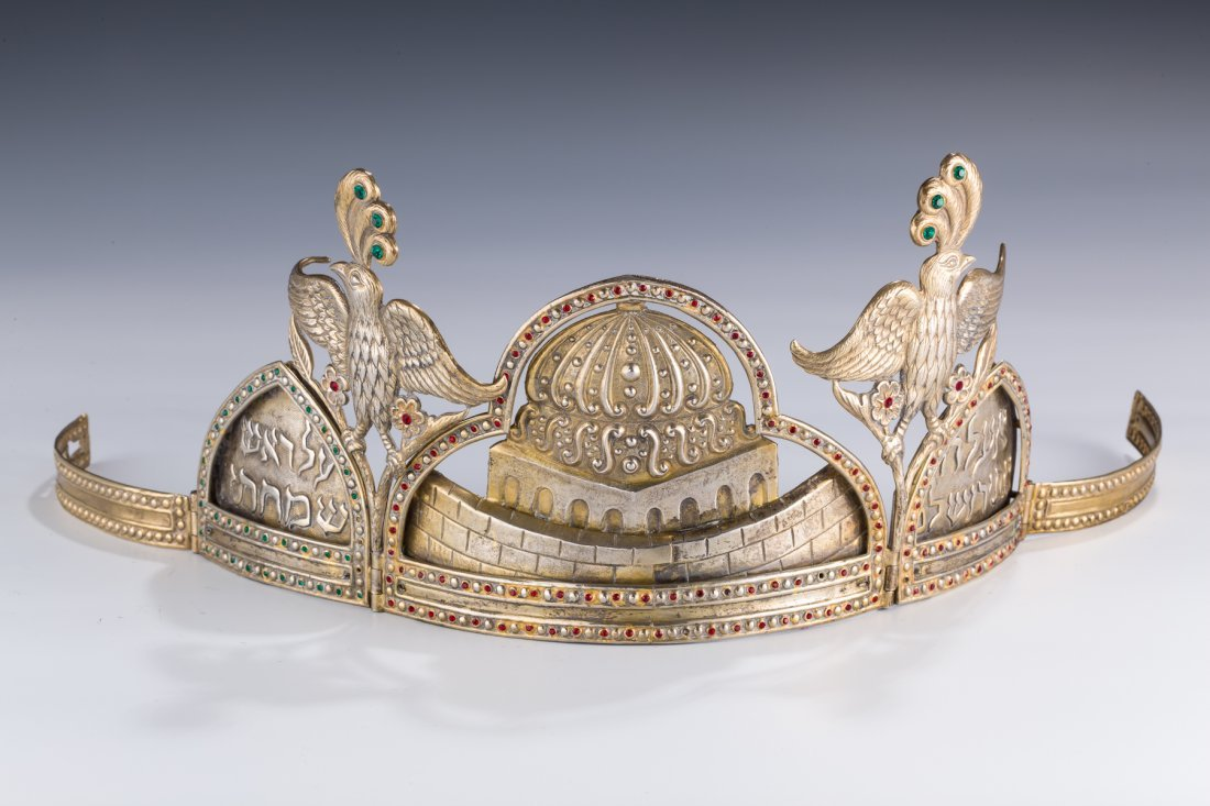 """16:  Rare and Highly Important Silver Gilt """"Jerusalem"""
