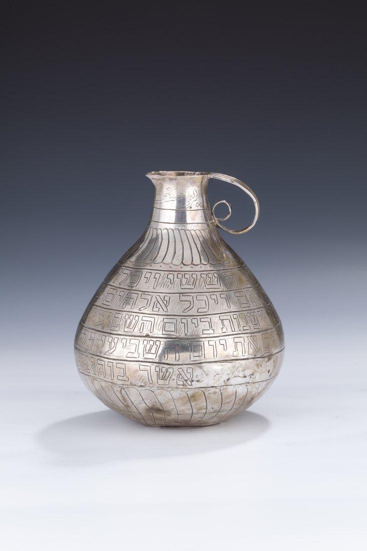 17: Rare Silver Kiddush Wine Decanter. Probably Cairo,