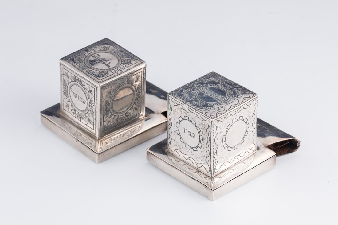 19: A Pair Silver Tefillin Cases. Warsaw, 1871.  With f