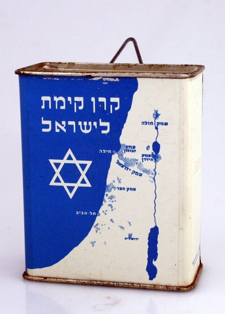 2: AN EARLY JNF CHARITY BOX BY SALTZMANN. Palestine, c.