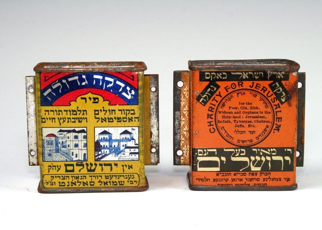 3: TWO WALL MOUNTED CHARITY BOXES. Jerusalem, c. 1920.