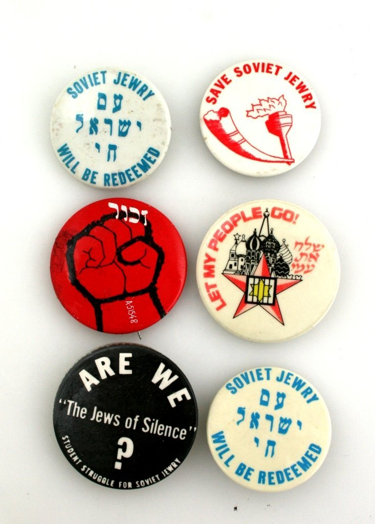 5: A GROUP OF SOVIET JEWRY ACTIVIST BUTTONS. NYC, 1970'