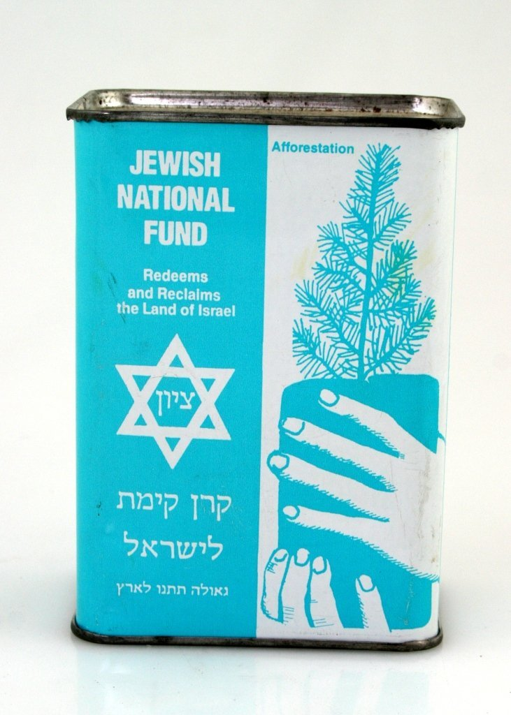 13: A JNF CHARITY BOX. United States, 1960. Decorated w