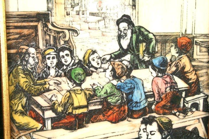 "220: SAUL RASKIN COLOR ETCHING. . ""Boys Learning Torah"" - 3"