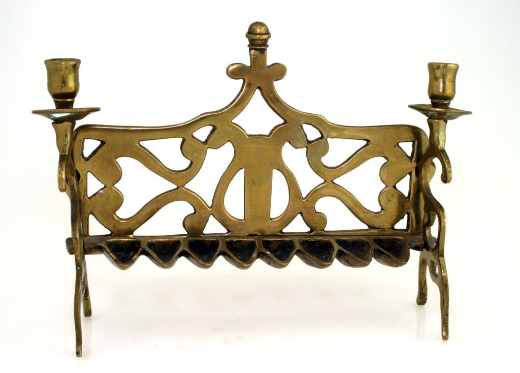 14: A BRASS CHANUKAH LAMP. Poland, c. 1880