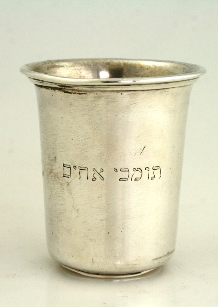 18: A SILVER KIDDUSH BEAKER. Germany, c. 1900.