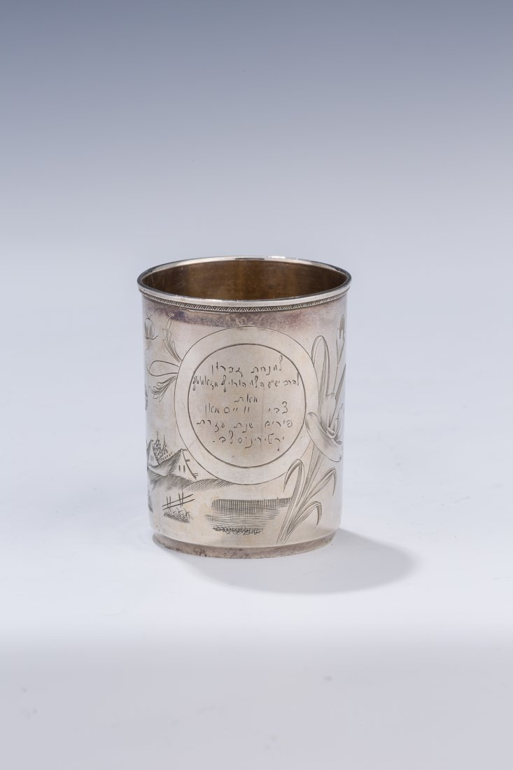 7: A RARE AND IMPORTANT SILVER KIDDUSH CUP FORMERLY BEL