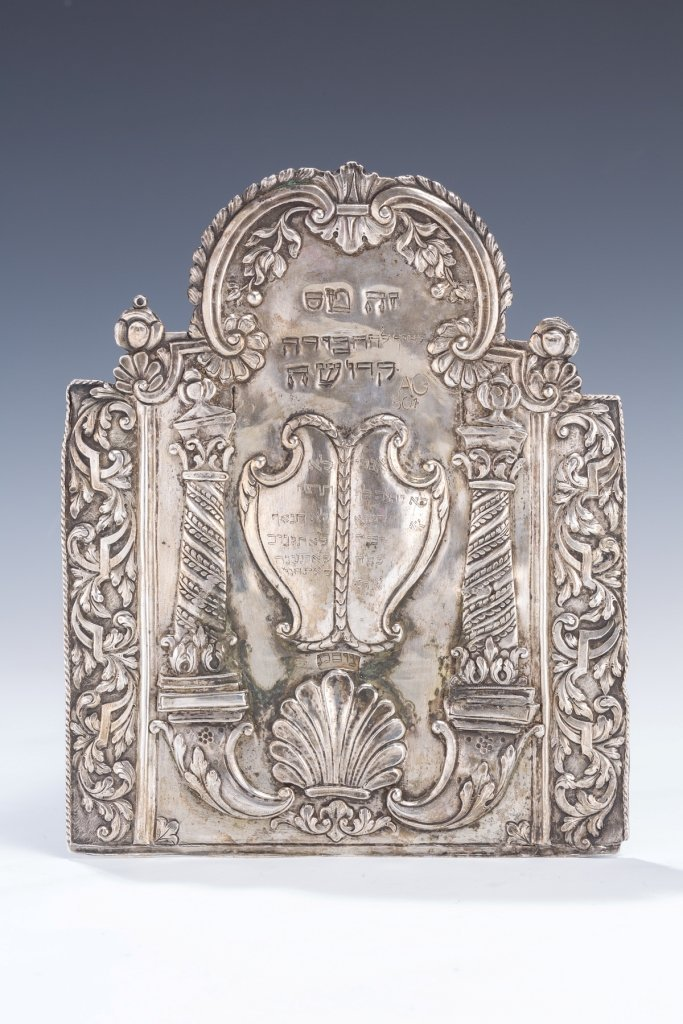13: AN EARLY SILVER TORAH SHIELD