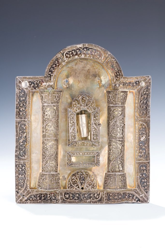 141: A SILVER TORAH SHIELD