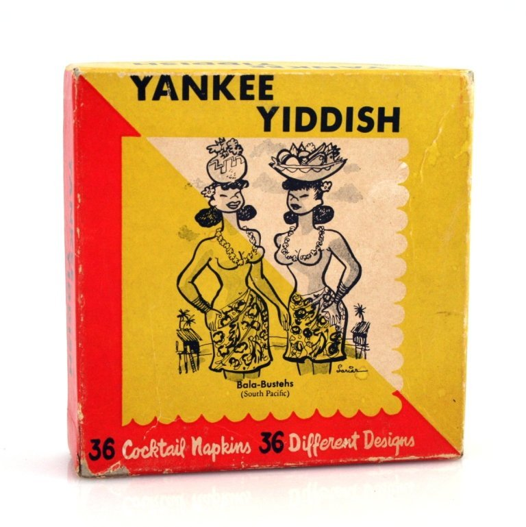 5: A BOX OF YANKEE YIDDISH NAPKINS. San Francisco, 1960
