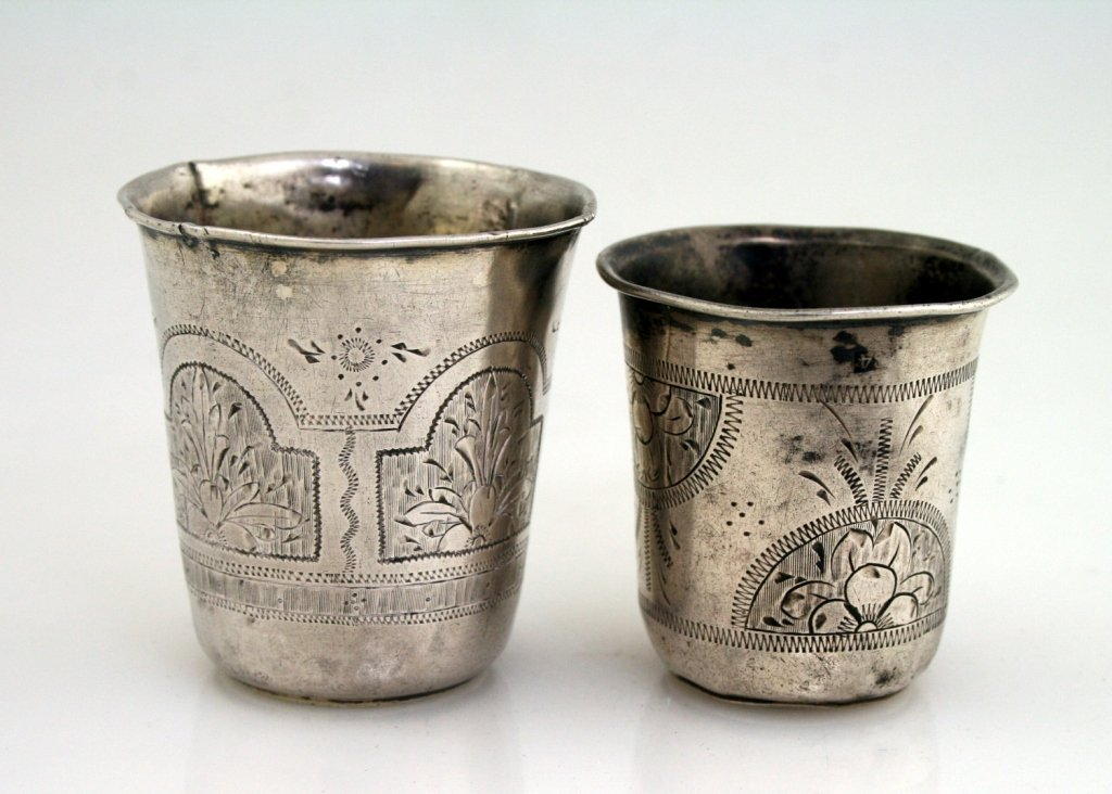 8: TWO SILVER BEAKERS. Russia, 1878. Hand engraved with