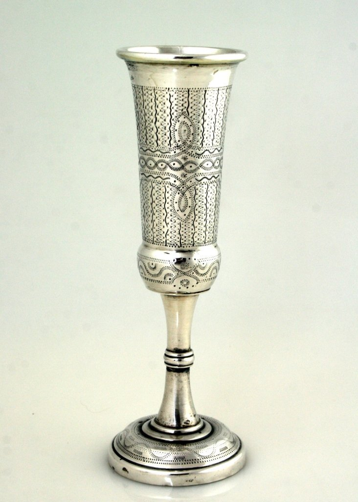 10: A LARGE SILVER FLUTE. Moscow, 1856. Made from excep