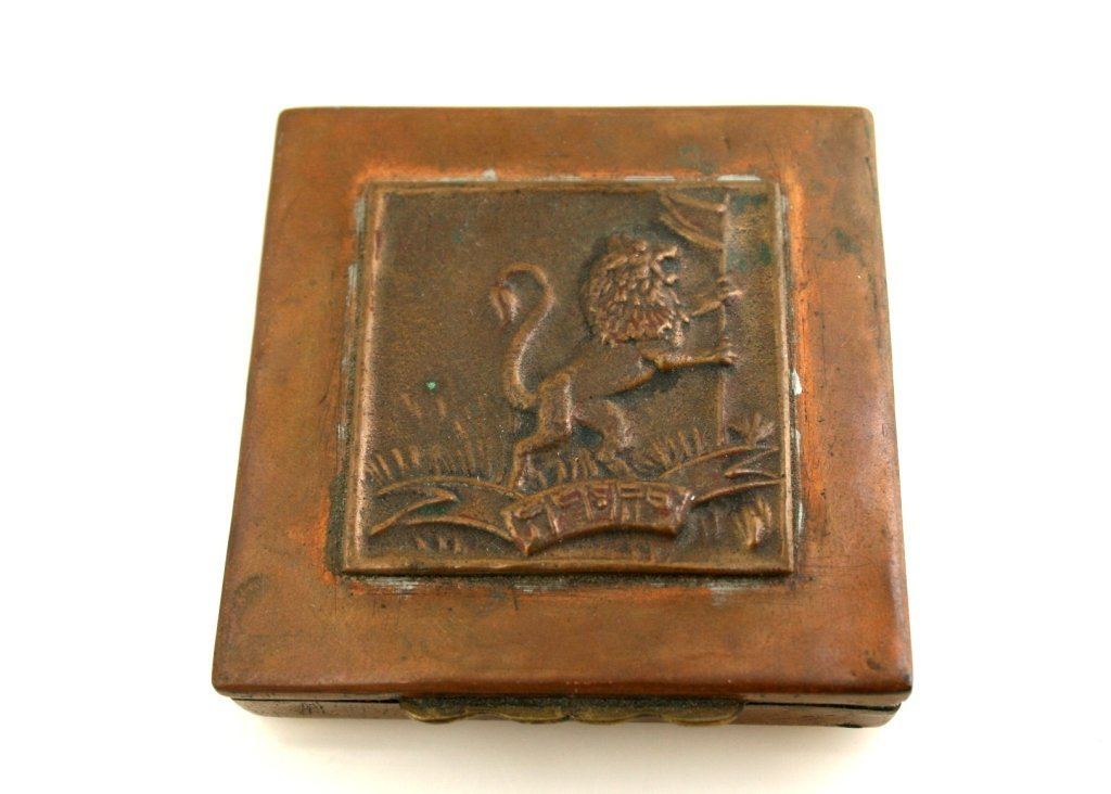 13: A COPPER TOBACCO BOX. Israel, c.1950. Hand wrought