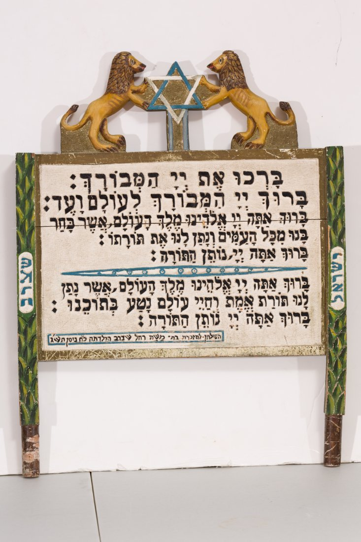 A CARVED WOODEN PRAYER PLAQUE. United States, 1943. Mos