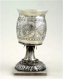 A LARGE SILVER KIDDUSH CUP. Russia, 1842. On square bas