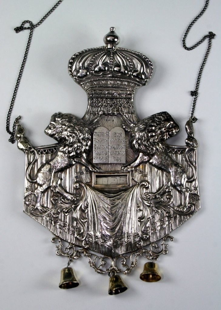 A SILVER TORAH SHIELD. Germany, 1880. Chased with two o