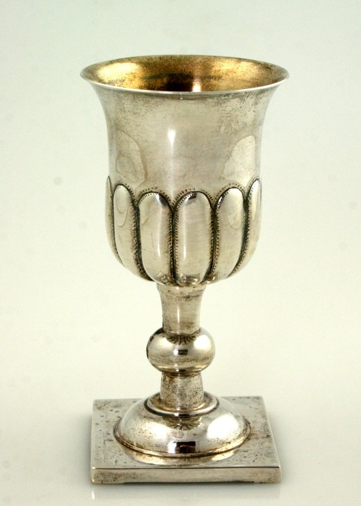 A LARGE SILVER KIDDUSH GOBLET. United States, 20th cent