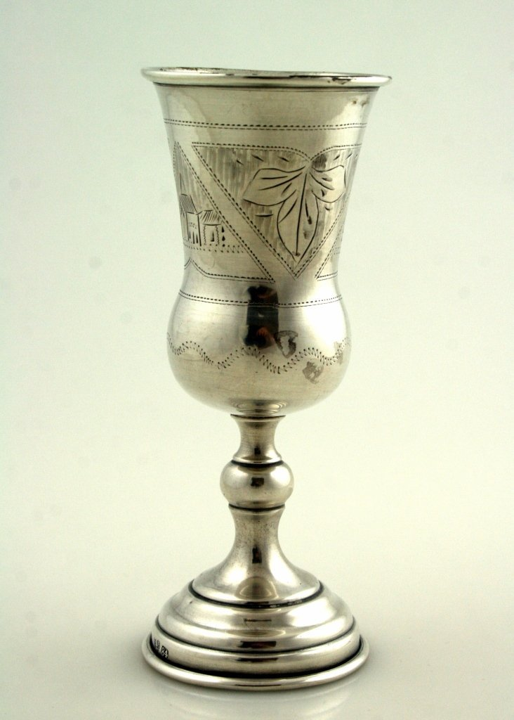 A LARGE SILVER KIDDUSH GOBLET. United States, c.1900. I