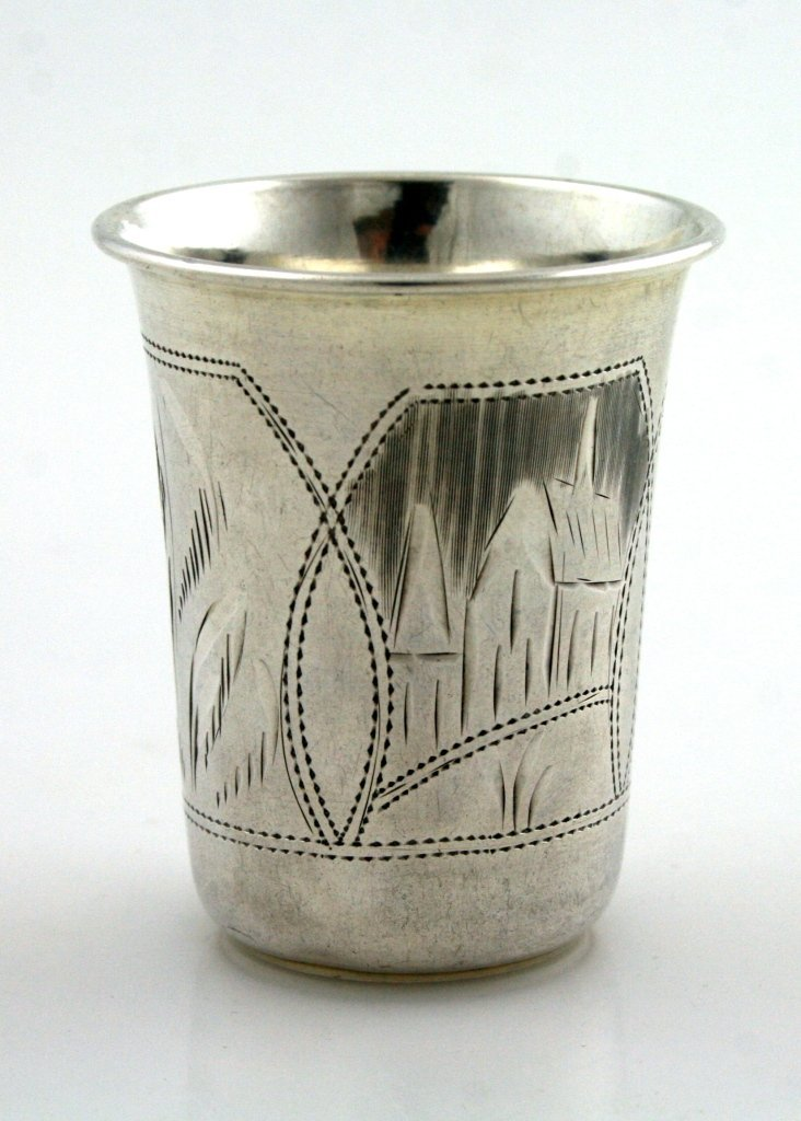 A SILVER BEAKER. Russia, c. 1890. Engraved with town an