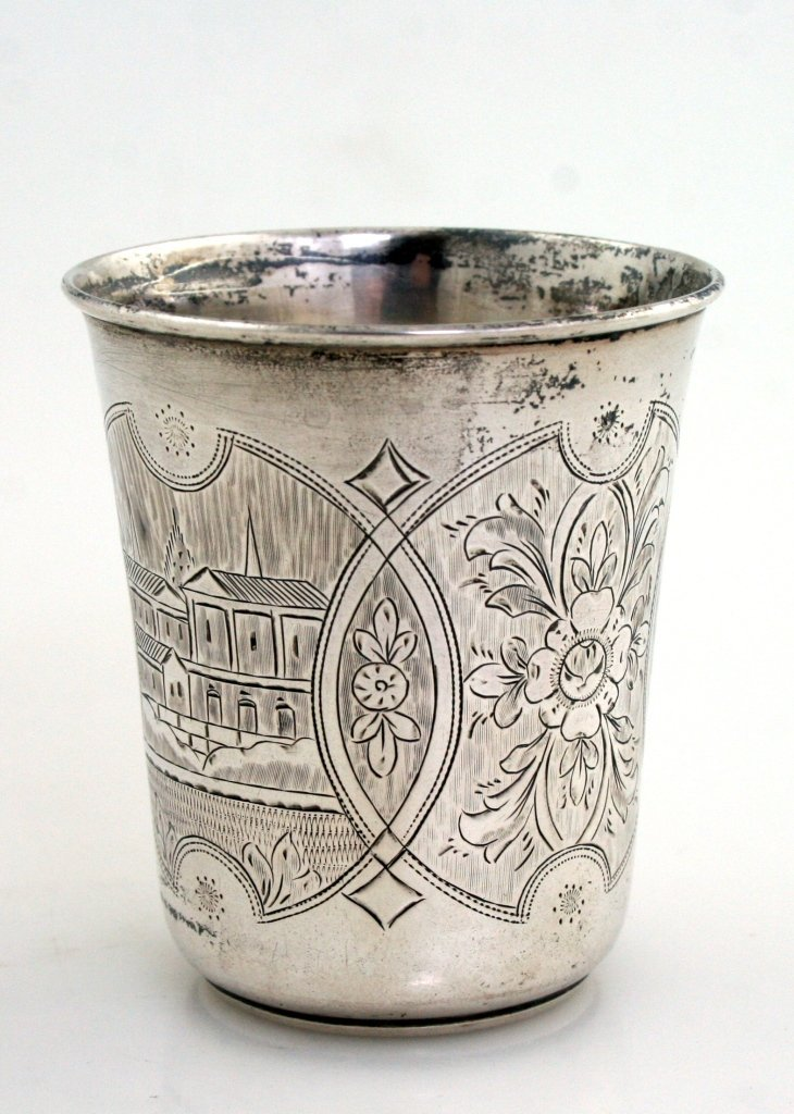 A LARGE RUSSIAN KIDDUSH BEAKER. 1883. Engraved with flo