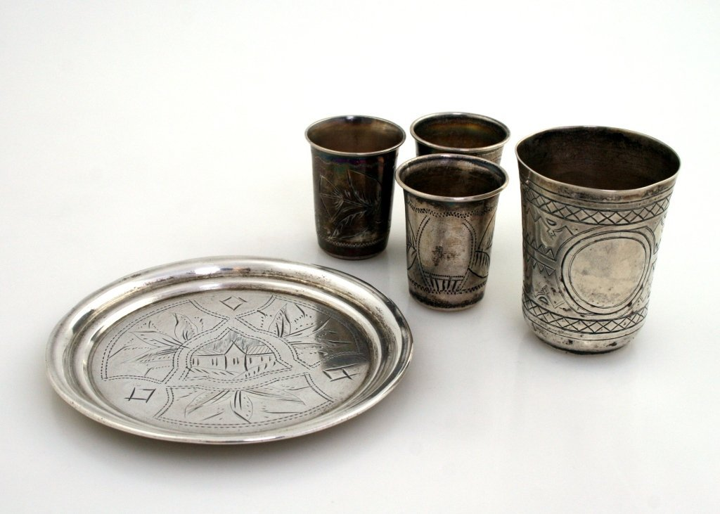 FOUR RUSSIAN BEAKERS AND AN UNDERPLATE. 1895. Each engr