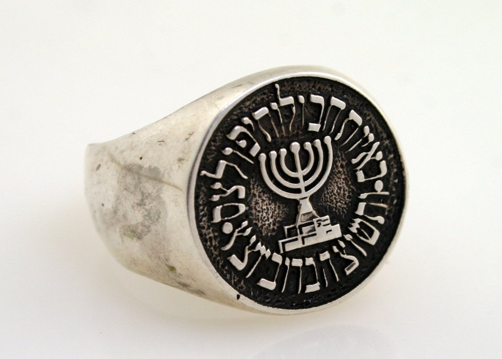 A SILVER RING WITH MOSSAD RELATED INSCRIPTION. Israel,