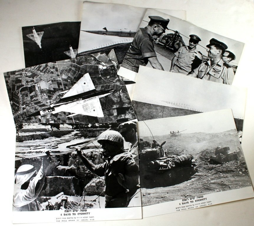 SEVEN ORIGINAL PHOTOGRAPHS FROM ISRAFILM OF THE SIX DAY