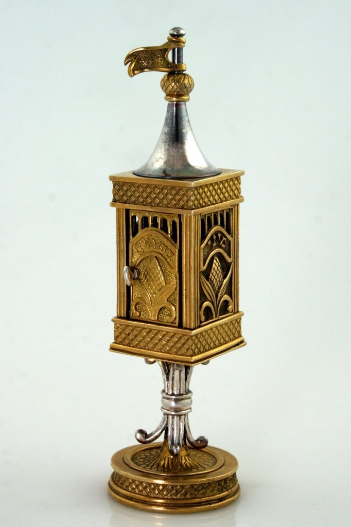 A Jewish Spice Box or Tower and candle holder  Limited