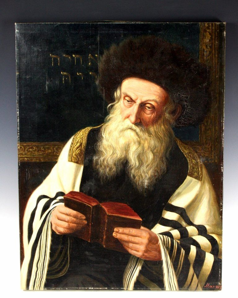 AN OIL PAINTING OF A CHASIDIC MAN BY Maszur. Possibly P