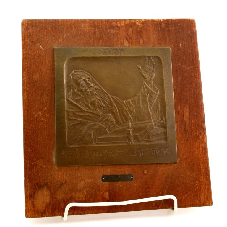 A LARGE AND RARE BRONZE PLAQUE BY PROFESSOR BORIS SCHAT