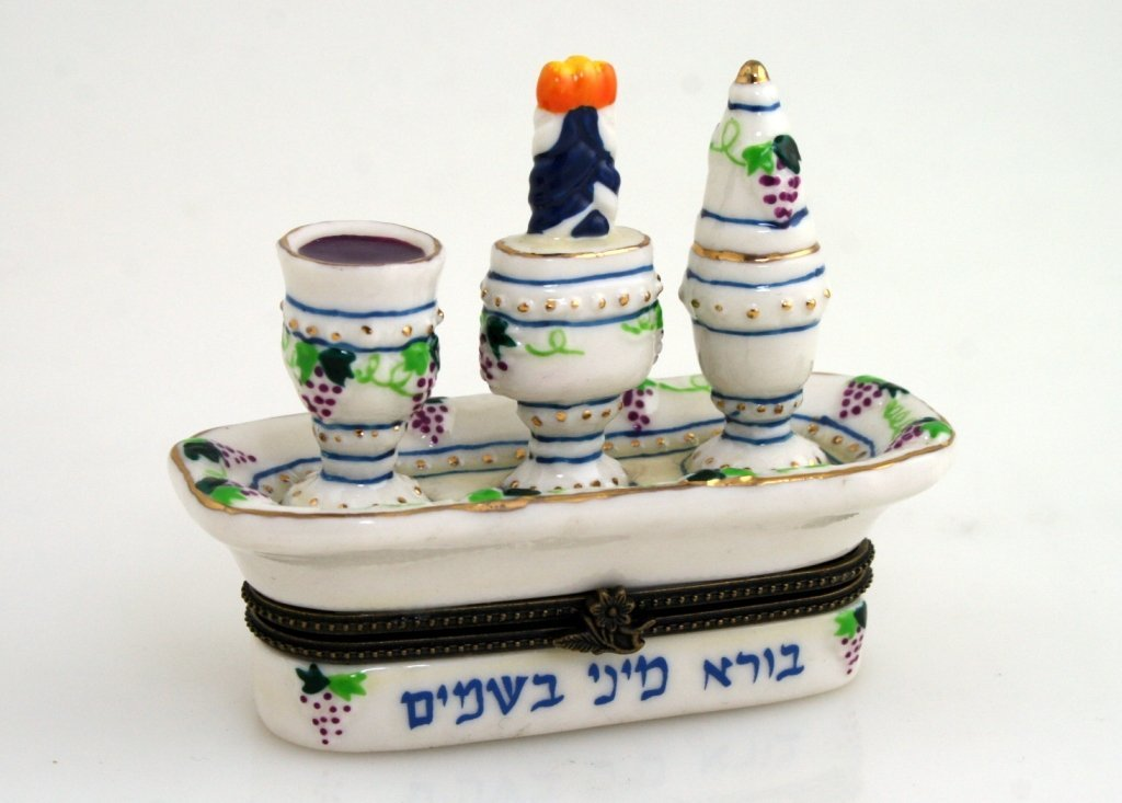 A PORCELAIN SPICE CONTAINER. Probably Israel, c. 1990.