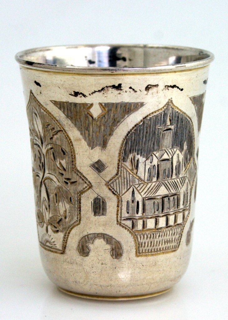 A SILVER KIDDUSH BEAKER. Russian, 1885. Engraved with t