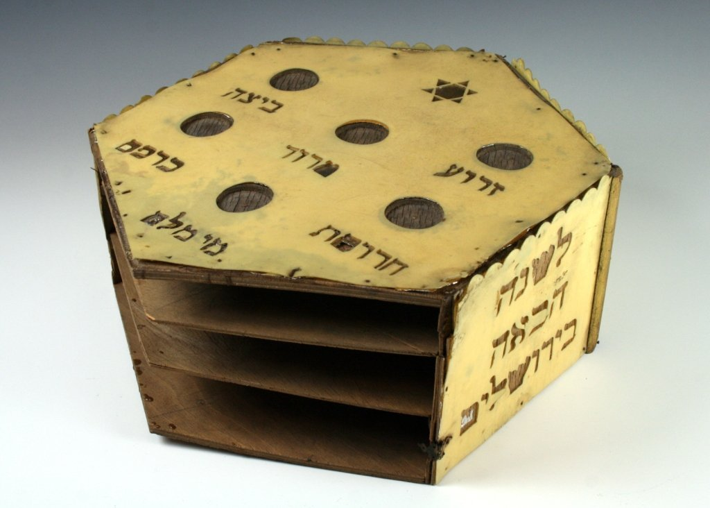 AN EARLY FOLK ART PASSOVER COMPENDIUM. Probably United