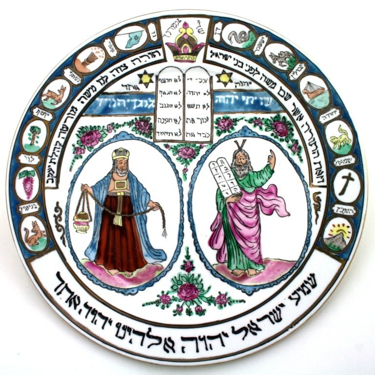 FOUR HAND PAINTED DECORATIVE PLATES. Israel, 1950's. In