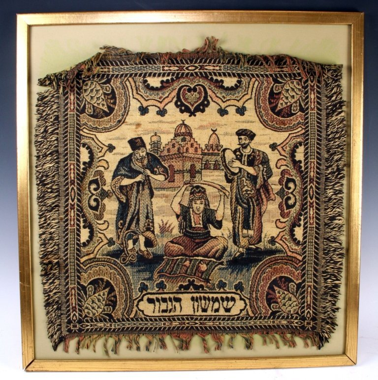 A LARGE HAND MADE DECORATIVE TAPESTRY. Probably Palesti