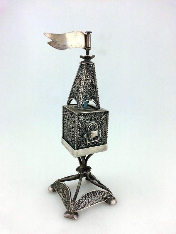 A Silver Filigree Spice Tower