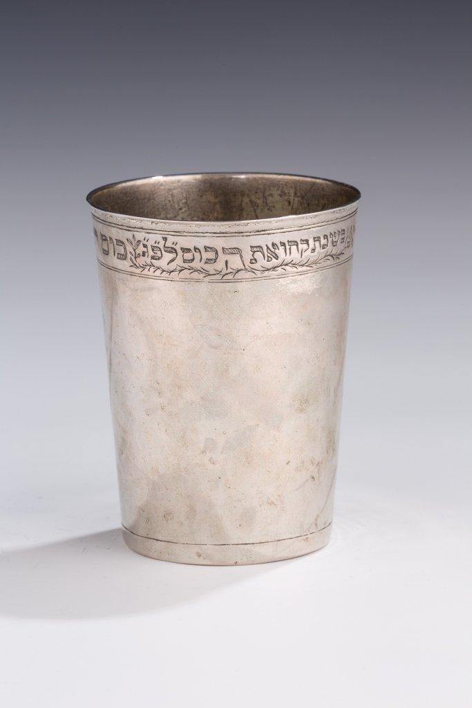 Important Early Silver Kiddush Beaker