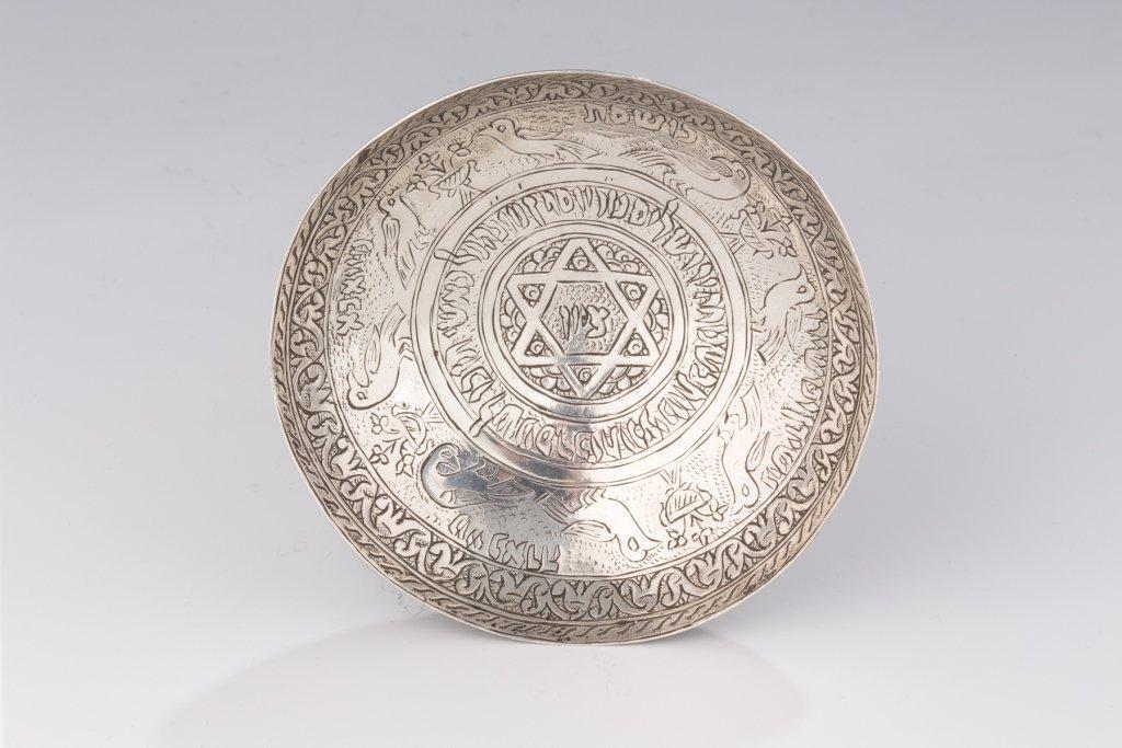 Rare and Unusual Silver Kiddush Cup, Afganistan, c