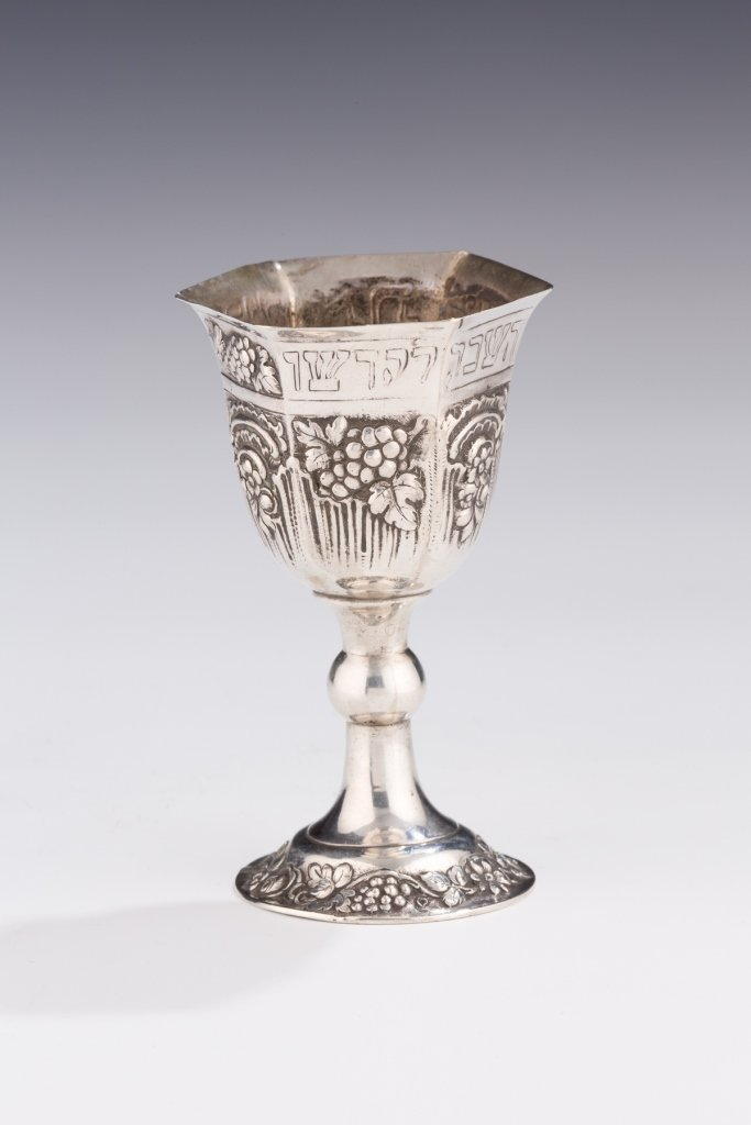 A Six-Sided Silver Kiddush Goblet