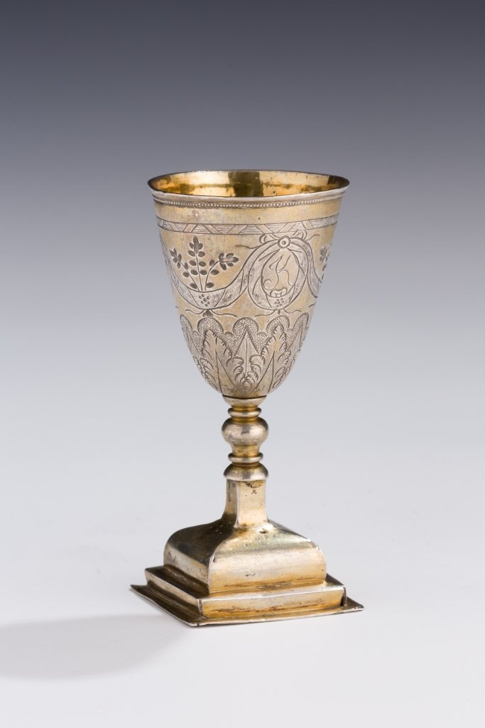 A LARGE SILVER KIDDUSH CUP