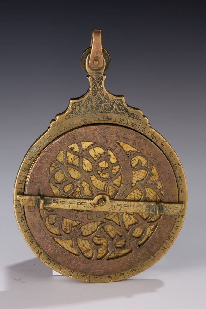 Brass Hebrew Astrolabe Possibly North African, ca