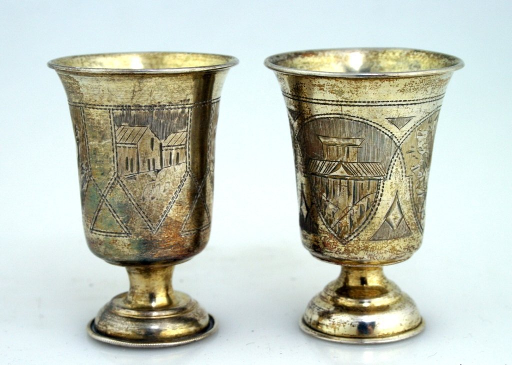 TWO SILVER BEAKERS. Russia, c. 1880. On round bases. Bo