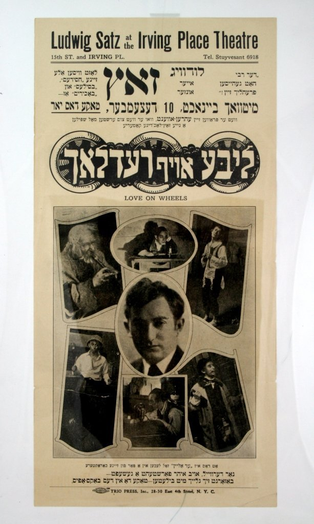 A YIDDISH THEATRE SMALL POSTER. New York, c. 1900. Adve