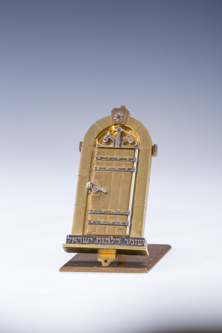 A SILVER AND BRASS MEZUZAH HOLDER BY SWED. Israel, 1991