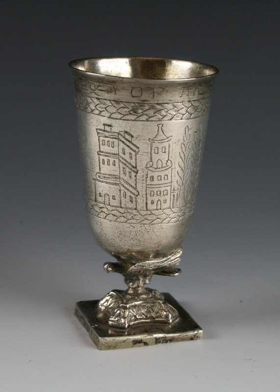 A LARGE SILVER KIDDUSH CUP. Poland, 19th century. On sq