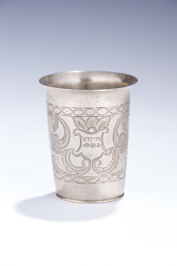 A LARGE SILVER KIDDUSH CUP. Poland, c. 1850. Of thick g