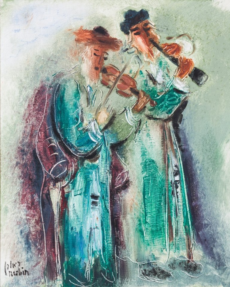 REUVEN RUBIN. (1893 – 1974) Israel, c. 1960.